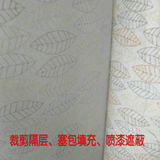 Clothing cut bed paper paper spacer paper 28g cut bottom paper ceramic wrapping paper 1500 meters filling paper
