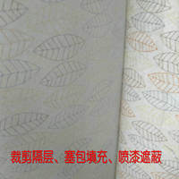 Clothing cut flower paper glass compartment paper pad paper 28g cut bottom paper ceramic wrapping paper 1500 m filling paper