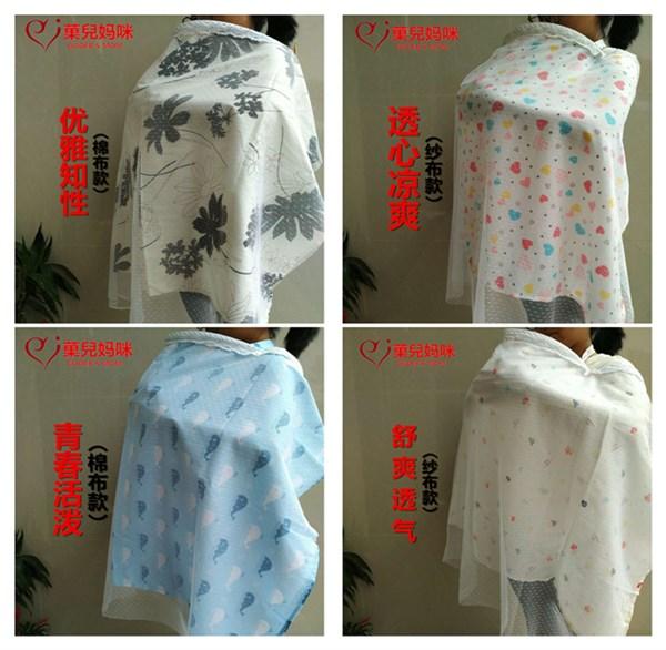 纯棉多功能哺乳巾遮羞布盖吊带披肩外出遮挡斗篷防走光喂奶巾衣罩