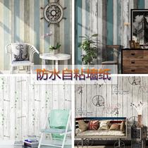 墙贴壁纸简约墙壁纸防水潮pvc墙纸加厚温馨装饰家用自粘餐厅寝室