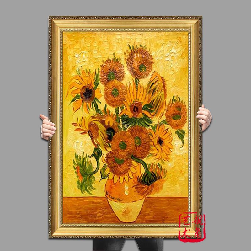 名画花卉装饰画