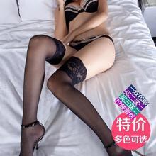 情趣丝袜极度诱惑性感修腿显瘦蕾丝花边长筒袜高筒过膝大腿袜百搭图片