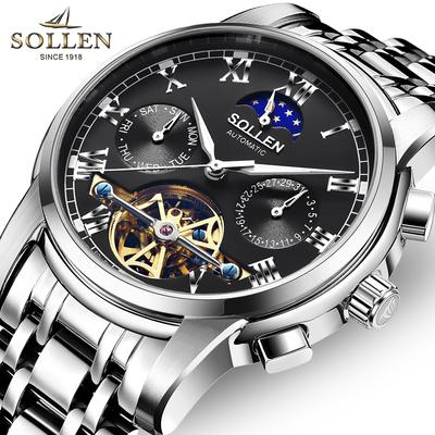 男士手表正品瑞士