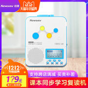 Newman U8 repeater put tape player player u disk mp3 card child pupils junior high school rechargeable student English recording Walkman portable synchronous learning step by step genuine