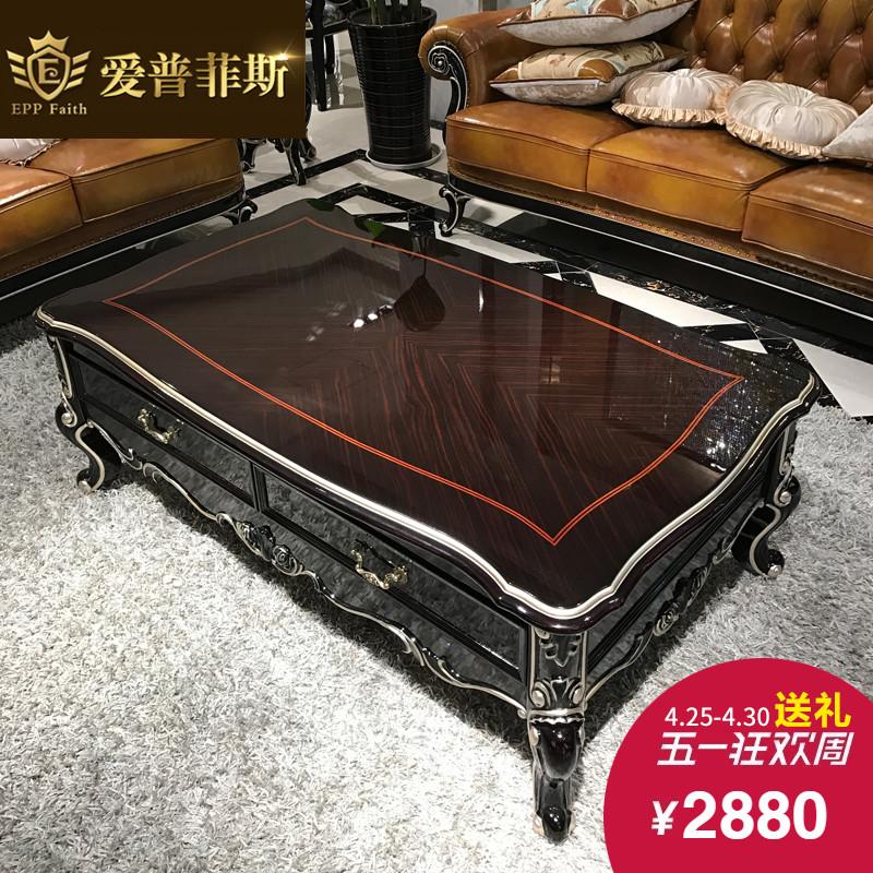 黑檀家具家具