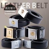 腰带皮腰带自动扣腰带军迷用腰带 07式正品