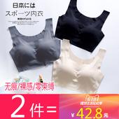 无钢圈聚拢防震胸罩无痕大码 跑步背心瑜伽运动文胸 日本内衣女套装