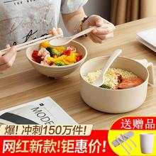 可爱餐具杯饭盒单个学生宿舍家用神器 泡面碗带盖方便面碗筷勺套装图片