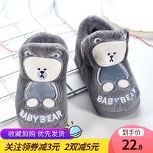 可爱小熊卡通儿童棉拖鞋高帮女1-3岁男宝宝居家保暖棉鞋小童冬鞋