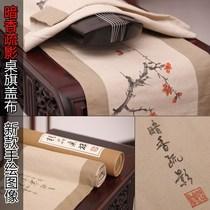 古琴桌旗盖布减字谱仿古古琴盖桌布防尘罩茶垫禅意中式包邮