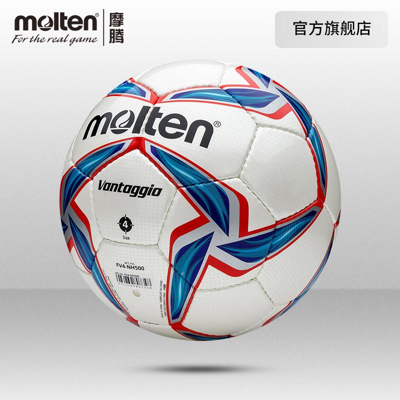 Товары для футбола Артикул 590073363129