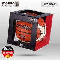 摩腾官方 molten摩腾篮球真皮GL7X男7号牛皮室内比赛用球篮球正品