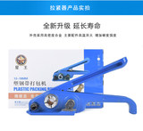Star King 包邮 genuine plastic strapping manual baler Hand tensioner manual strapping clip