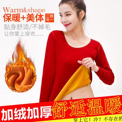 秋冬低领大领口加绒加厚保暖内衣美体塑身单件上衣女打底内衣大码
