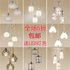 led灯餐厅时尚吊灯饰