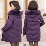 Mama winter coat women's long section middle and old aged women's jacket 40 years old 50 warm thick down cotton coat