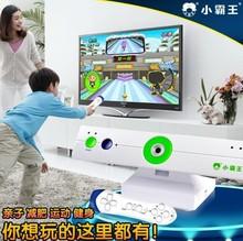小霸王体感游戏机电视家用A22 双人无线家庭人体感应电玩健身运动