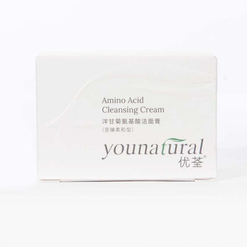 老爸评测推荐优荃洋甘菊氨基酸洗面奶敏感肌孕妇敏感肌肤洁面膏
