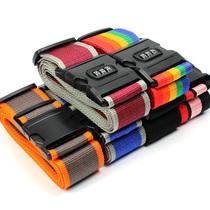 带扣旅行箱捆绑扣子带托账衣物女旅行箱包弹力绳挂带扣行李带加宽