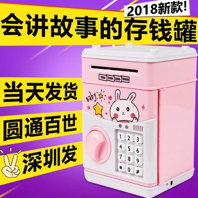 存钱罐儿童韩国创意密码箱男孩女孩成人储钱罐保险柜抖音热门同款新品特惠