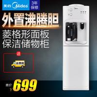Midea/美的饮水机立式冷热家用M1309保洁杀菌可沸腾冰温节能制冷