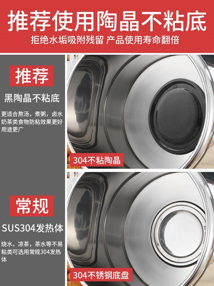 烧水桶保温一体电热开水桶大容量商用餐厅不锈钢奶茶熬汤蒸煮面桶