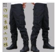 工地宽松镭捅7迷彩裤 工装 子薄款 工作长裤 耐磨高腰大码 夏季男士
