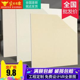 80抛光地砖全抛釉地板砖瓷砖800x800特价清仓玻化砖600地面砖60图片