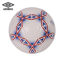 UMBRO茵宝官方正品正规比赛训练专用专业足球5号足球草地足球