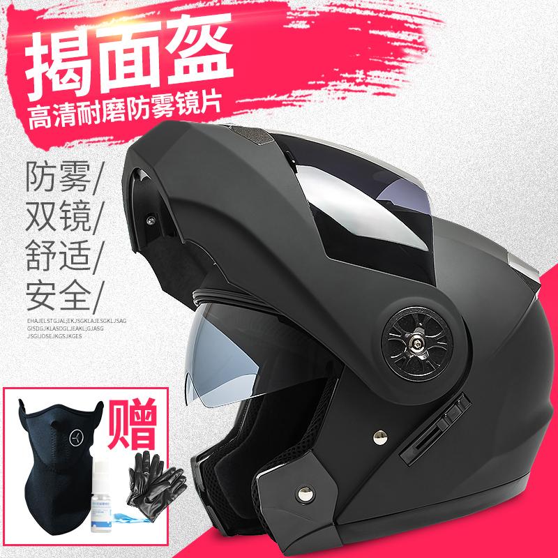 摩托车头盔全盔男