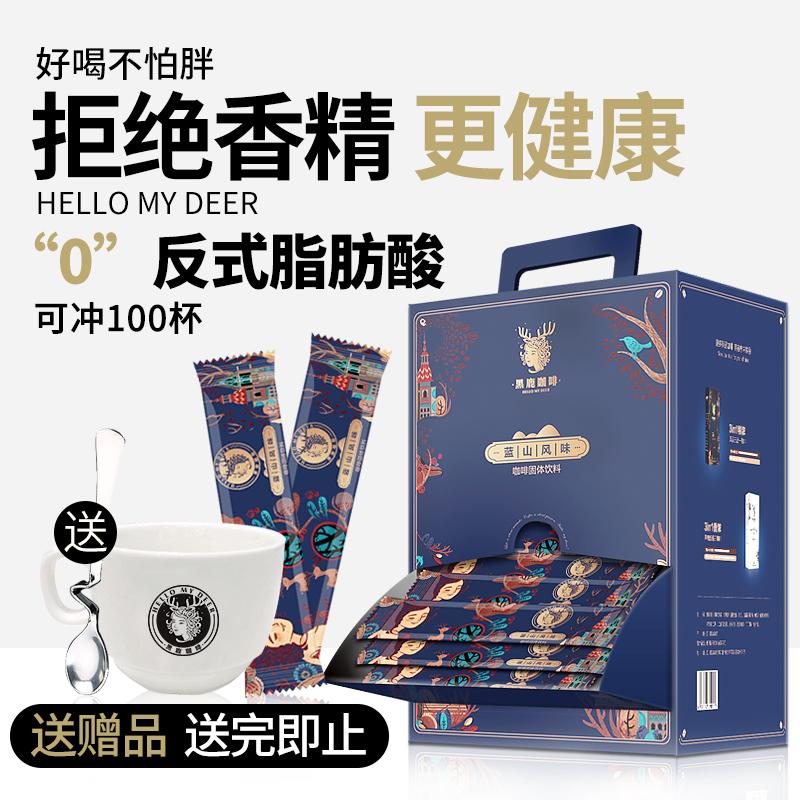 蓝山咖啡礼盒