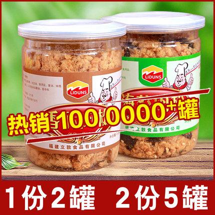 立敦-肉松厦门特产儿童海苔香酥烘焙罐装寿司小贝专用营养批发