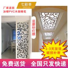 PVC镂空雕花板 欧式花格吊顶木塑板客厅密度板隔断玄关背景墙屏风