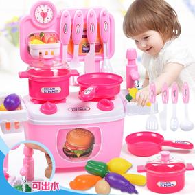 儿童过家家厨房玩具男女孩做饭煮饭厨具套装仿真餐台可出水带声光