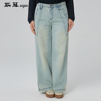 斯琴女装秋冬熟女明线装饰纯棉大筒牛仔裤 阔腿裤CK1024