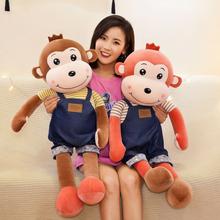 可爱情侣背带猴子毛绒玩具女生布娃娃小猴子公仔睡觉抱枕大号玩偶