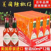 248g清记朝天辣椒酱超辣魔鬼特辣农家自手工下饭拌面香辣酱鸡丁味