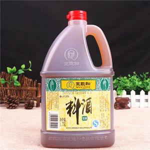 免邮王致和精制料酒1.75l 桶装去腥黄酒红烧鱼炖肉烹饪炒菜调味料