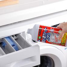 清洗洗衣机的清洗剂日本进口家用全自动滚筒轮波式洗衣机槽清洁剂