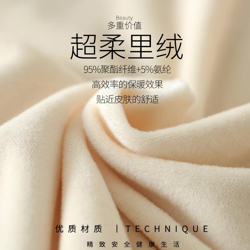 保暖背心女式加绒加厚打底衫冬季学生条纹纯棉内衣修身上衣圆领