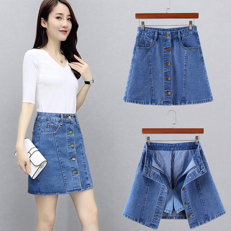 包臀裙裤夏季新款