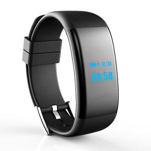 時碩智能手環測血壓心率防水運動計步器健康手環手表男女蘋果華為