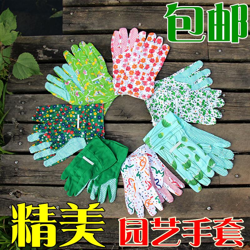 Перчатки для защиты от порезов Артикул 540791455011