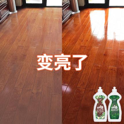 2瓶装送拖把 木地板蜡实木复合保养专用打蜡护理精油清洁剂家用