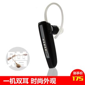 中德助听器老年人耳聋耳背蓝牙款式可充电无线隐形耳机打电话清晰