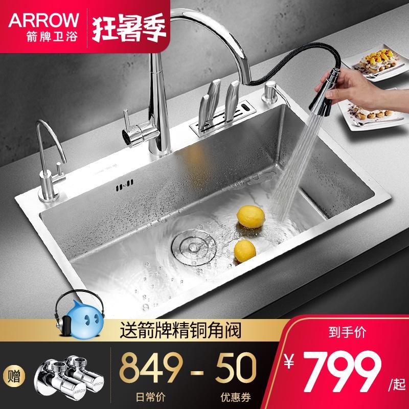 箭牌 加厚厨房304不锈钢手工水槽家用台下盆洗菜盆单槽洗碗槽水池