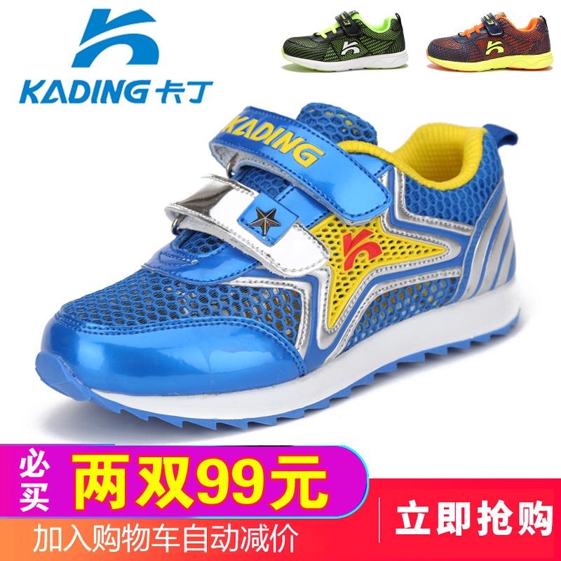 卡丁童鞋正品
