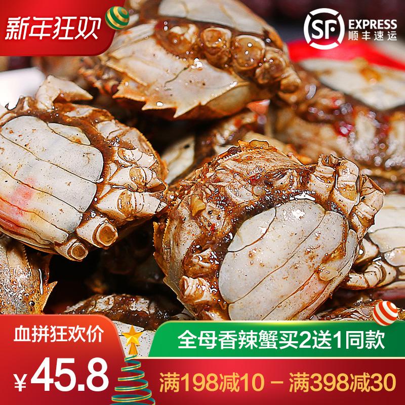 缸顾全母香辣蟹吮指小螃蟹河蟹零食熟食罐装即食发财蟹麻辣小海鲜