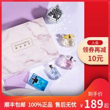 范思哲 Versace Q版香水套装 迷你男女士4支装 学生情侣香水礼盒