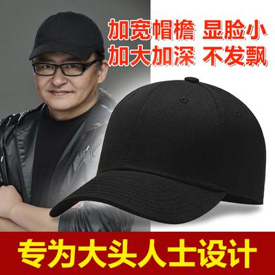 大头围帽子男士秋冬季韩版潮胖子鸭舌帽女加大号帽子加大码棒球帽